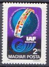 Magyarország-1983-Asztronautikai Kongresszus-UNC-Bélyeg