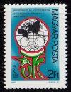 Magyarország-1983-Eszperantó Világkongresszus-UNC-Bélyeg