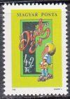 03.Magyarország-1983-Ifjúságért-UNC-Bélyeg