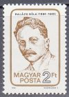 Magyarország-1984-Balázs Béla-UNC-Bélyeg