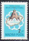 Magyarország-1984-Békefesztivál-UNC-Bélyeg