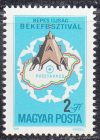 11.Magyarország-1984-Békefesztivál-UNC-Bélyeg