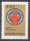Magyarország-1984-Ifjúságért-UNC-Bélyeg