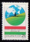 Magyarország-1984-Motoros Műrepülő VB-UNC-Bélyeg