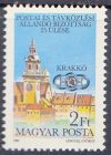 07.Magyarország-1984-A Postai és Távközlési Állandó Bizottság 25. ülése-UNC-Bélyeg