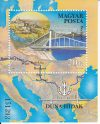 Magyarország-1985 blokk-Duna-hidak-UNC-Bélyegek