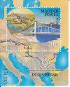 03.Magyarország-1985 blokk-Duna-hidak-UNC-Bélyegek