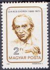 09.Magyarország-1985-Lukács György-UNC-Bélyeg