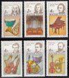 Magyarország-1985 sor-Zeneszerzők-UNC-Bélyegek