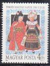09.Magyarország-1986-Tokiói Magyar Napok-UNC-Bélyeg