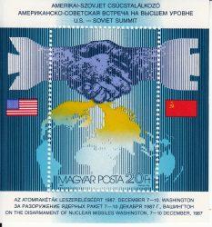 Magyarország-1987 blokk-Csúcstalálkozó-UNC-Bélyegek