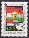 04.Magyarország-1987-Ifjúságért-UNC-Bélyeg
