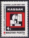 03.Magyarország-1987-Kassák Lajos-UNC-Bélyeg