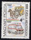 08.Magyarország-1987-Mentésügy-UNC-Bélyeg