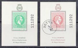Magyarország-1987 blokk-MABÉOSZ Jubileumi ívpár-UNC-Bélyegek