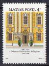 Magyarország-1988-450 éves a Debreceni Református Kollégium-UNC-Bélyegek