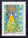 Magyarország-1988-Karácsony-UNC-Bélyegek