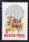 Magyarország-1989-Fogathajtó VB-UNC-Bélyeg