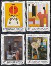 Magyarország-1989 sor-Festmények-UNC-Bélyeg