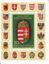 Magyarország-1990 blokk-A Magyar Köztársaság Címere-UNC-Bélyeg