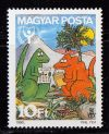 Magyarország-1990-Az írásbeliség Nemzetközi Éve-UNC-Bélyeg