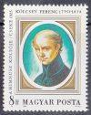 Magyarország-1990-Kölcsey Ferenc-UNC-Bélyeg