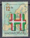Magyarország-1991-Nemzetközi Hungarológiai Kongresszus-UNC-Bélyeg