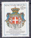 Magyarország-1991-A szuverén Máltai Lovagrend címere-UNC-Bélyeg