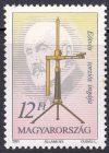 01.Magyarország-1991-Eötvös torziós ingája-UNC-Bélyegek