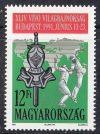 09.Magyarország-1991-Vívó VB-UNC-Bélyeg