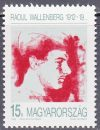 Magyarország-1992-Raoul Wallenberg-UNC-Bélyegek