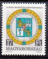 Magyarország-1993-175 éves a Magyaróvári agrár felsőoktatás-UNC-Bélyegek