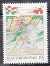 Magyarország-1994-Bem József-UNC-Bélyeg