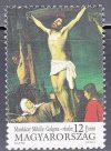 Magyarország-1994-Húsvét-UNC-Bélyeg