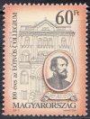 Magyarország-1995-100 éves az Eötvös Kollégium-UNC-Bélyeg