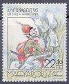 07.Magyarország-1995-Ifjúságért-UNC-Bélyeg