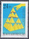 Magyarország-1996-Európai Matematikai Kongresszus-UNC-Bélyeg
