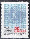 Magyarország-1996-50 éves az UNICEF-UNC-Bélyeg