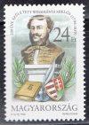 Magyarország-1996-Wesselényi Miklós-UNC-Bélyeg