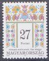 Magyarország-1997-Magyar népművészet-UNC-Bélyeg