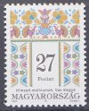 04.Magyarország-1997-Magyar népművészet-UNC-Bélyeg