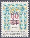 Magyarország-1997-Magyar népművészet - Felülnyomattal-UNC-Bélyeg