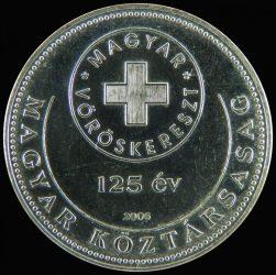 Magyarország-2006-50 Forint-Réz-Nikkel-VF-Pénzérme