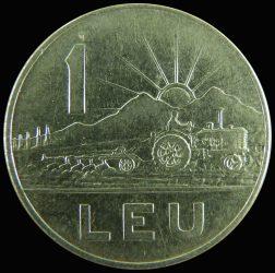 Románia-1966-1 Leu-Nikkel borítású acél-VF-Pénzérme