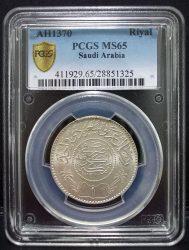 Szaud Arábia-1950-1 Riyal-PCGS-MS65-Ezüst-Pénzérme