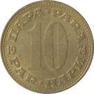 Jugoszlávia-1965-1981-10 Para-Sárgaréz-VF-Pénzérme